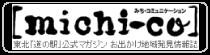 banner_michico