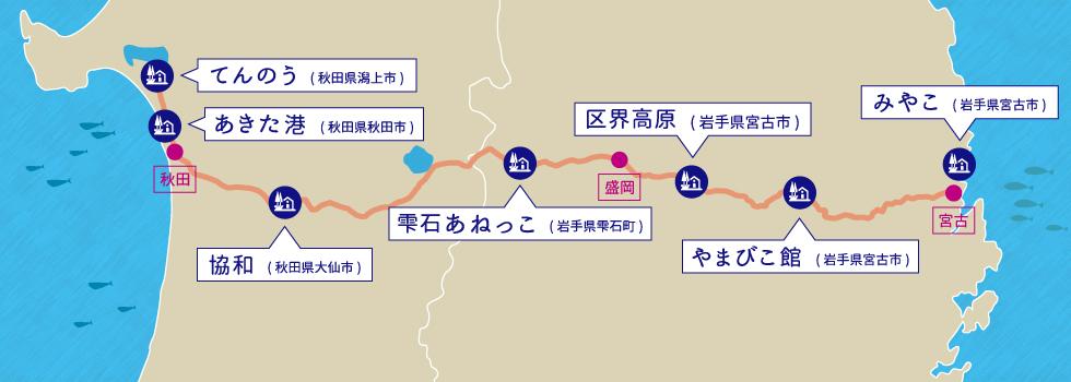 ルート106・46道の駅マップ